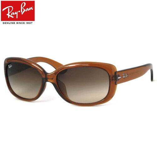 レイバン サングラス ジャッキーオー Ray-Ban RB4101F 717/13 58サイズレイバン RAYBAN JACKIE OH...