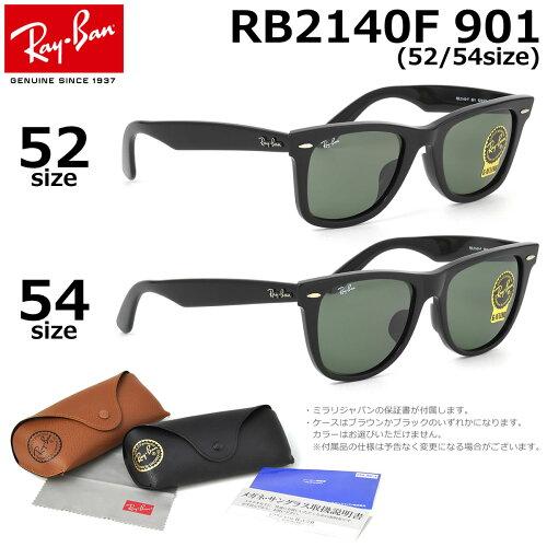 レイバン サングラス ウェイファーラー Ray-Ban RB2140F 901 52サイズ 54サイズレイバン RAYBAN W...