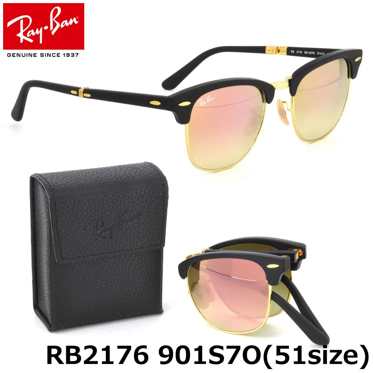 fdd015e1a27 Ray-ban Rb2176 901 Polarized Brown Gradient