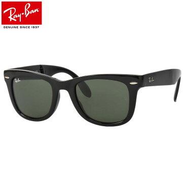 レイバン サングラス ウェイファーラー フォールディング Ray-Ban RB4105 601 50サイズRAYBAN WAYFARER FOLDING 折りたたみ メンズ レディース