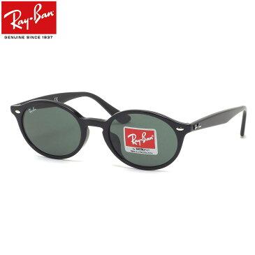 Ray-Ban レイバン サングラスRB4315F 90171 53サイズオーバルッシェイプ キーホールブリッジ カジュアルメンズ レディース