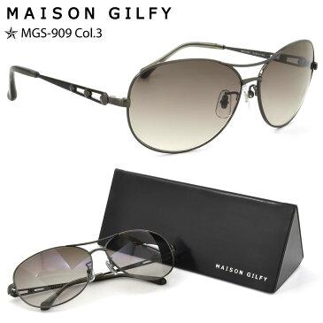 MAISON GILFY メゾンギルフィー)サングラス MGS-909 3 あす楽対応