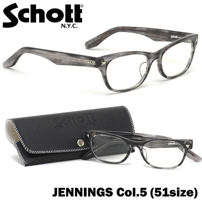 ショット SCHOTT メガネ 伊達メガネセット JENNINGS 5 51サイズ JENNINGS 日本製 UVカットクリアレンズ付 ショット SCHOTT メンズ レディース