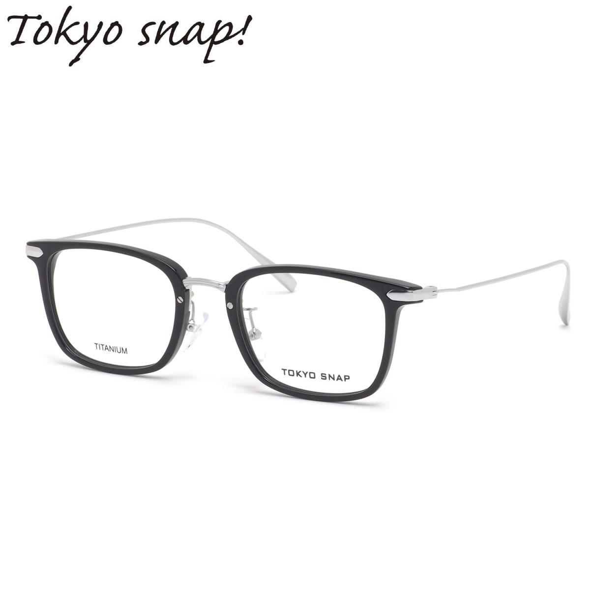 眼鏡・サングラス, 眼鏡  TSP-1063 C3 51 TOKYO SNAP