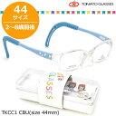 トマトグラッシーズ TOMATO GLASSES キッズ用メガネ TKCC1 CBU 44サイズ オシャレ おしゃれ おすすめ 可愛い 安全 安心 キッズC 軽量 柔らかい 2歳 8歳 TOMATOGLASSES 子供用 キッズ用