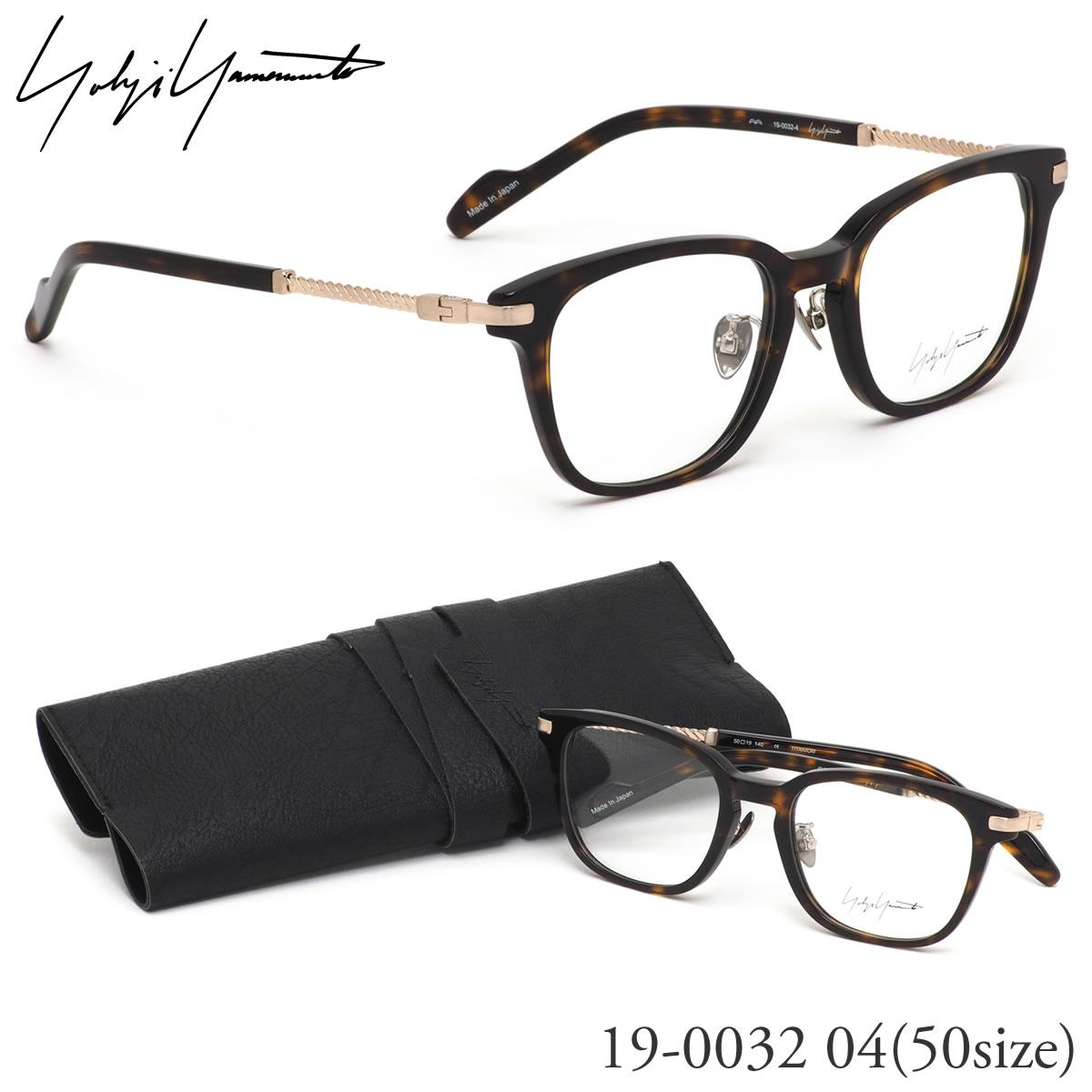 眼鏡・サングラス, 眼鏡  Yohji Yamamoto 19-0032 04 50 YohjiYamamoto