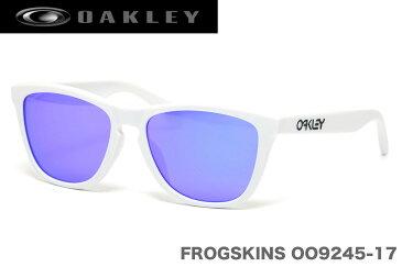 オークリー サングラス フロッグスキン OAKLEY OO9245 17 54サイズ FROGSKINS ASIA FIT Matte White Violet Iridium オークレー アジアンフィット ミラー ブルーレンズ メンズ レディース