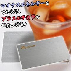 Bhado(びはどう)多機能用【あす楽対応_関東】