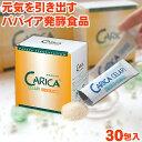 カリカセラピ SAIDO-PS501 3g×30包