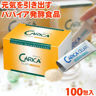 Carica celapi SAIDO-PS501 (3 g x 100 capsule)