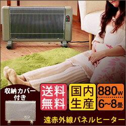 夢暖房880W型(ベージュ)