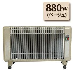 夢暖望880W型(ベージュ)