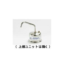 シーガルIV交換可能パーツ D用ロングノズル(SS)