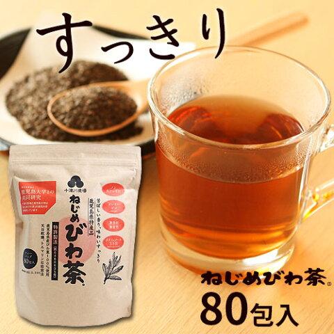 【正規品】 十津川農場 ねじめびわ茶 80包