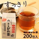 ねじめびわ茶(200包入)