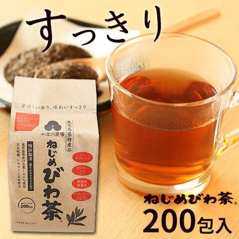 【正規品】 十津川農場 ねじめびわ茶 200包