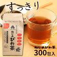 ねじめびわ茶 300包【正規品】【送料無料】