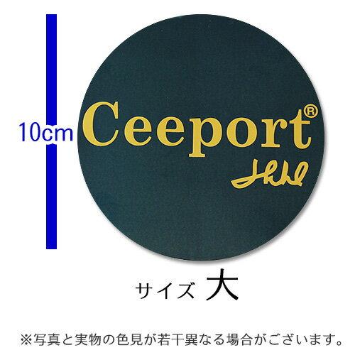 Ceeportシール(大)紺