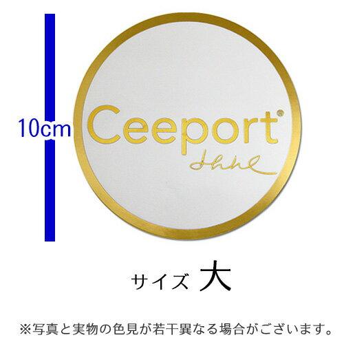 Ceeportシール(大)ホワイト