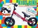 キッズ用 ペダルなしバイク ブレーキ機能搭載 軽量フレーム ...