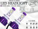 LED ヘッドライト CREE製 H11 8000lm 3000K/6000K 切替え 12V/24V ホワイト イエロー 【クリー 8000ルーメン 3000ケルビン 6000ケルビン 12v 24v 車 バイク フォグランプ ヘッドランプ ランプ ライト】