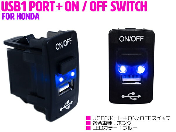 内装パーツ, その他 LED USB ONOFF USB A GB34GP3 JC1 JC2 2 2