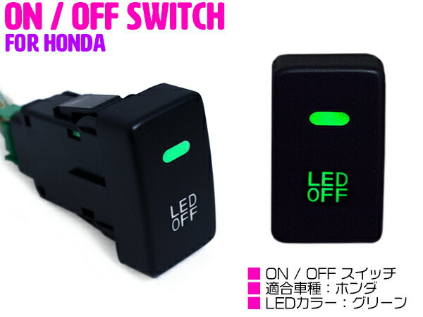 電子パーツ, その他 LED ONOFF A GB34GP3 JC1 JC2