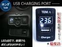 温度計 デジタル 表示 USB充...