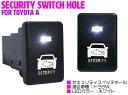 LED点灯機能付き ダミーセキュリティパネル USBスイッチ トヨ...