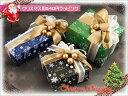Wrap_xmas2014-500