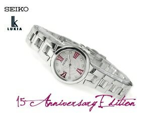 Solar Lady's watch pearl white red SSVR031 with 2,000-limited model diamond of the 15th anniversary of SEIKO Lucia