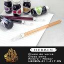 【HERBIN】 エルバン ガラスペン つけペン アンバー HERBIN-211-41T-AN【メール便可能】