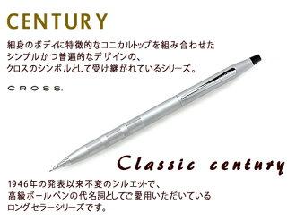 跨世紀 CLASSICCENTUR 世紀︰ 經典世紀鉛筆 0.7 毫米自動鉛筆刷 AT0083-14 (禮品 / 禮品 / 聖派翠克節 / 入學慶祝 / 男性 / 女性 / 時尚)
