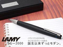 【名入れ可能(彫刻不可)】LAMY ラミー lamy2000 ラミー20004色ボールペン L401ブラック(黒)/レ...