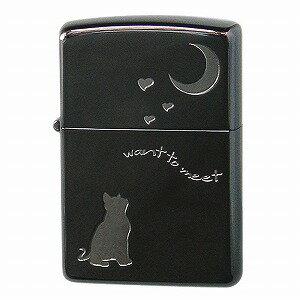 【ZIPPO】ジッポー オイルライター CAT in LOVE キャットインラブ 「want to meet」 逢いたいな ブラックニッケル エッチング ブラック 2CAT-BNA 【メール便可能】画像