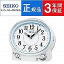 SEIKO CLOCK セイコー クロック スタンダード 目覚まし時計 KR892W 1