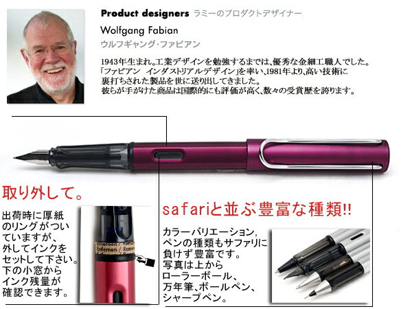 Rummy Ulster limited edition fountain pen deep purple L29DP-F