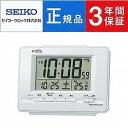SEIKO CLOCK セイコー クロック スタンダード ピクシス 目覚まし時計 NR535H