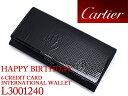 Cartier(カルティエ) ハッピーバースディ ZIP長財布 ブラック L3001240Cartier(カルティエ)...