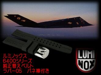 Luminox Navy Seals color mark case width 45 mm for watch genuine rubber belt RUBBER-05