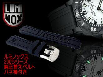 Luminox original rubber belt 0200 series for black 0200.20 9791113