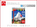 【CARAN d'ACHE】カランダッシュ PRISMALO プリズマロ 色鉛筆セット 水溶性 18色 水性 缶入り 0999-318 【メール便可能】%3f_ex%3d128x128&m=https://thumbnail.image.rakuten.co.jp/@0_mall/the-article/cabinet/pen1/0999-318-a.jpg?_ex=128x128