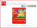 【CARAN d'ACHE】カランダッシュ SUPRACOLOR スプラカラー ソフト色鉛筆セット 水溶性 18色 水性 缶入り 3888-318 【メール便可能】%3f_ex%3d128x128&m=https://thumbnail.image.rakuten.co.jp/@0_mall/the-article/cabinet/pen1/3888-318-a.jpg?_ex=128x128