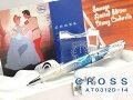 【CROOS】クロスソバージュリミテッドエディションディズニーシンデレラボールペンAT0312D-14