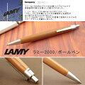 LAMYラミーL203LAMY2000ボールペンタクサスL203-TAX