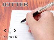 パーカー ジョッター スペシャル ペンシル シャープ ブラック ネコポス ボックス