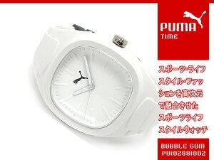 PUMA プーマ PUMA TIME BUBBLE GUM L ホワイト プーマタイム バブルガムL 男性用腕時計 男...