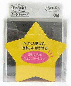 【カットキューブスターCC-32】ハート型の可愛いポストイット[スリーエム]