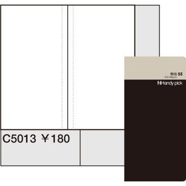 【ハンディピック 無地ミシン目入 スモールサイズ70×130mm C5013】欲しい手帳は自分で作る・手のひらサイズの手帳※16冊までネコポス便可能[ダイゴー][M在庫-2-C5]