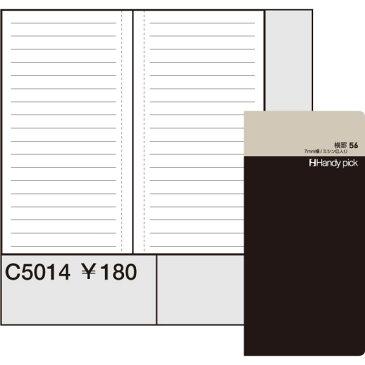 【ハンディピック 横罫7mm幅ミシン目入 スモールサイズ70×130mm C5014】欲しい手帳は自分で作る・手のひらサイズの手帳※16冊までネコポス便可能[ダイゴー][M在庫-2-C5]